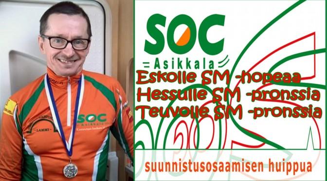 Esko_smhopeaa---www